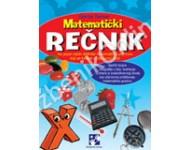 Matematički rečnik, knjiga za peti razred osnovne škole