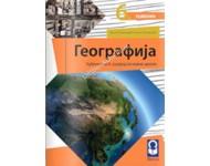 Geografija 6, udžbenik za šesti razred osnovne skole