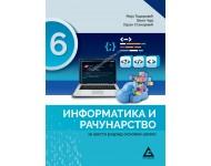 Informatika i računarstvo 6 - udžbenik za 6.razred