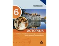Istorija 6 - udžbenik za 6.razred