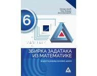 Zbirka zadataka iz matematike za 6. razred