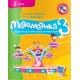 Matematika 3, zbirka zadataka (2. deo) za treći razred osnovne škole