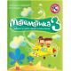 Matematika 3, radni udžbenik