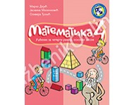 Matematika 4, udžbenik za cetvrti razred osnovne škole