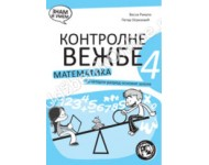 Matematika 4, kontrolne vežbe za četvrti razred osnovne škole