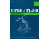 Analiza sa algebrom 1 - Udžbenik sa zbirkom zadataka za 1. razred Matematičke gimnazije