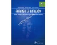 Analiza sa algebrom 4 - Udžbenik sa zbirkom zadataka za 4. razred Matematičke gimnazije