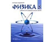 Fizika 8 - Udžbenik