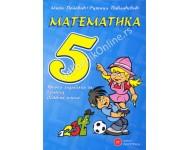 Matematika 5 - Zbirka zadataka iz matematike