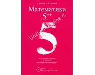 Matematika 5++ - Testovi iz matematike za 5. razred osnovne škole
