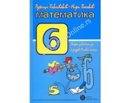Matematika 6 - Zbirka zadataka iz matematike