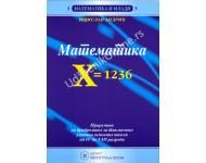 Matematika X - Priručnik za takmičenja