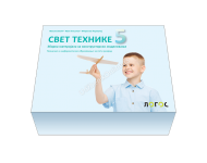 СВЕТ ТЕХНИКЕ 5 - збирка материјала за конструкторско моделовање