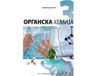 Organska hemija 3 - Udžbenik za treći gimnazije opšteg i prirodno-matematičkog smera.