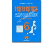 Radna sveska - Kontrolni i pismeni zadaci 6