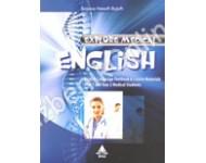 Explore Medical English, udžbenik za engleski jezik za prvi i drugi razred