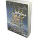 SRPSKI 4 ČITANKA -udžbenik za 4.razred gimnazija i srednjih škola
