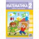 MATEMATIKA 2, udžbenik za drugi razred osnovne škole!
