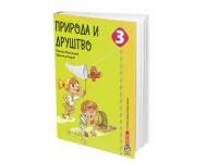 Priroda i društvo 3 - udžbenik *Manojlović, Đurić