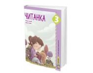 Srpski jezik 3 - Čitanka