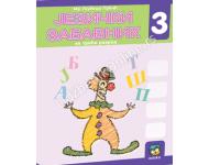 Srpski jezik -JEZIČKI ZABAVNIK za 3.rezred osnovne skole