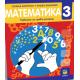 MATEMATIKA 3, udžbenik za 3.razred za osnovnu skolu *Zarupski