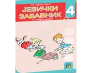 Srpski jezik -JEZIČKI ZABAVNIK za 4. razred osnovne skole