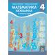 MATEMATIKA - VEŽBANKA za 4. razred osnovne skole