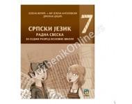 Srpski jezik 7, radna sveska za 7. razred, J.Zuric, J.Angelovski, D.Cucic