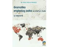 Gramatika engleskog jezika za srednje škole sa vežbama