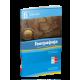 Geografija 6, udžbenik - novo izdanje