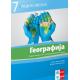 Geografija 7, radna sveska - novo izdanje