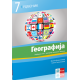 Geografija 7, udžbenik - novo izdanje