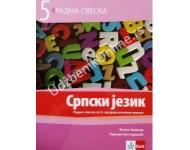 """Srpski jezik 5, radna sveska uz čitanku """"Most""""  NOVO!"""