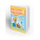 Matematika 1, udžbenik sa radnim listovima 1a, za prvi razred osnovne škole *Juhas