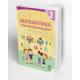 Matematika 2, novi kontrolni zadaci za drugi razred osnovne škole