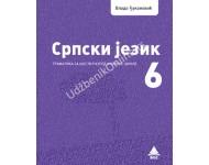 Gramatika 6, NOVO! Udzbenik iz srpskog jezika za šesti razred osnovne škole